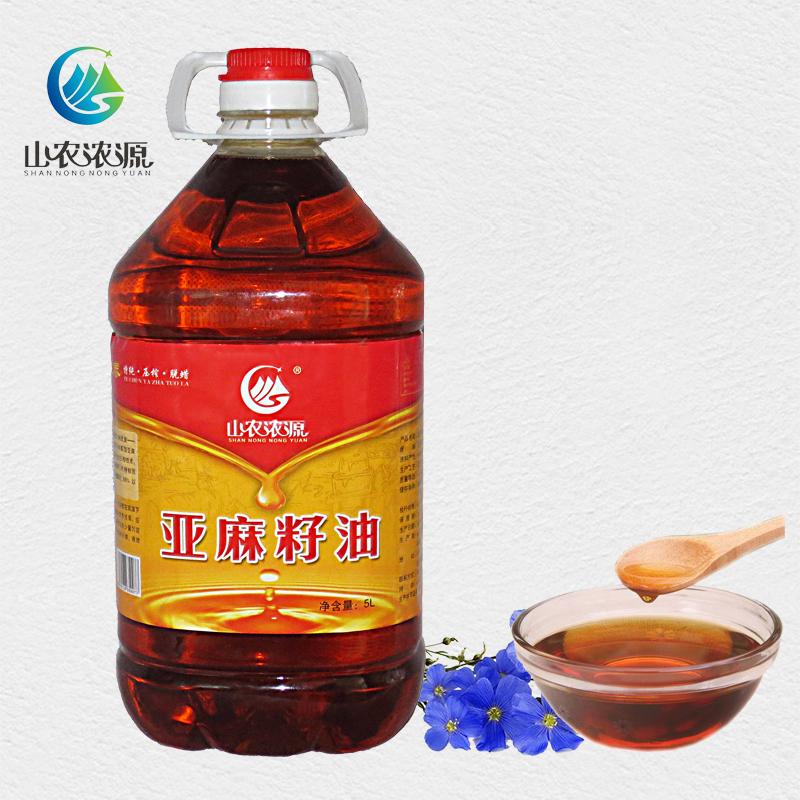 5L热榨亚麻籽油