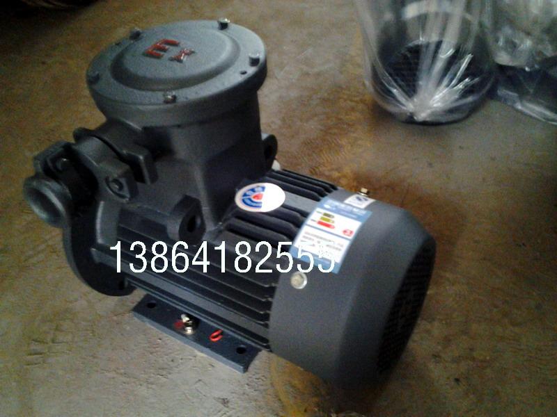 YB3电机/YBX3电机生产许可证完成更新-华力电机/衡水电机