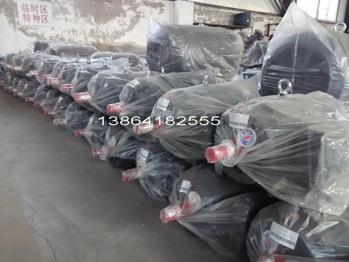 东营猛牛YE2电机【销售东营衡水YE2-225S-8-18.5电机】