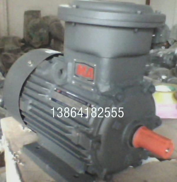 烟台衡水YE2电机|销售烟台猛牛YE2-225M-8-22电机更专业