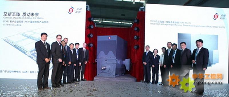 西门子贝得电机研发成功新款1MC0电机系列高压高效电机德国技术世界领先
