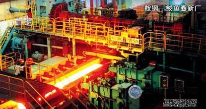 我公司西门子高压电机在太钢集团第五分厂试车成功,好评如潮