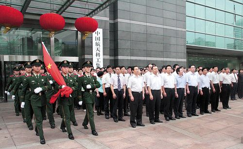 西门子电机和贝得电机成为中国航天集团优秀供应商-信息中心