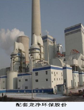 大中电机|南华电机|ABB电机YE3系列高效电机和龙净环保集团合作,助力环保事业