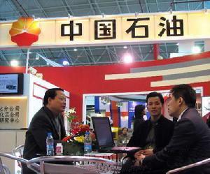 我公司销售ABB电机|南华电机|大中电机成功配套中国石油液化气集团优秀供应商