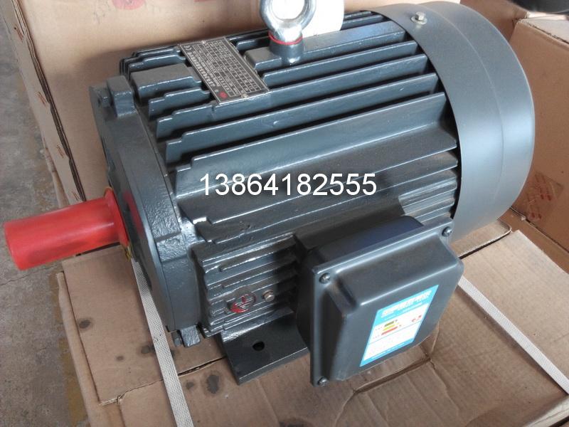 YE3电机【南华】销售YE3电机【皖南正品YE3电机】完全替代HM2电机