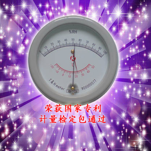 毛发温湿度表KTH-1