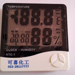 个性定制温湿度表