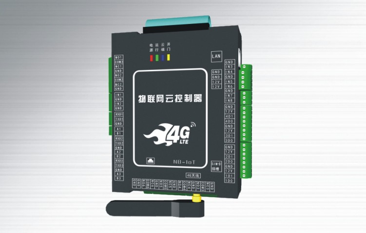 4G物联网采集分析云控制器(标准型)