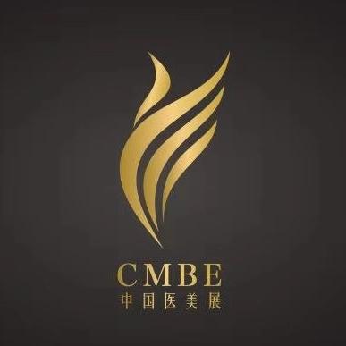 中国(成都)国际医疗美容产业博览会