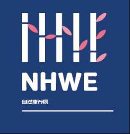 中国自然康养产业博览会