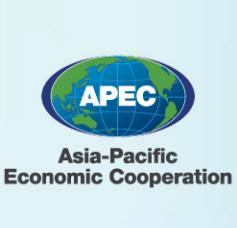 APEC中小企业技术交流暨展览会