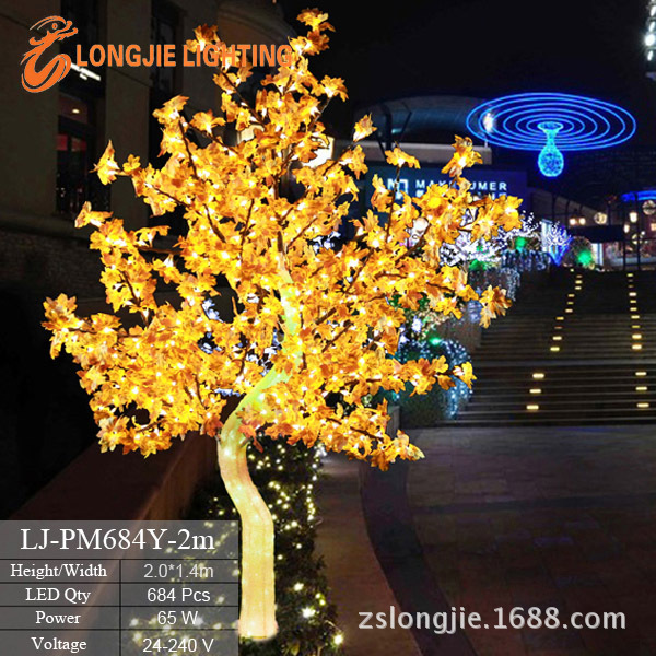 LJ-PM684Y-2m-65W-1.4m