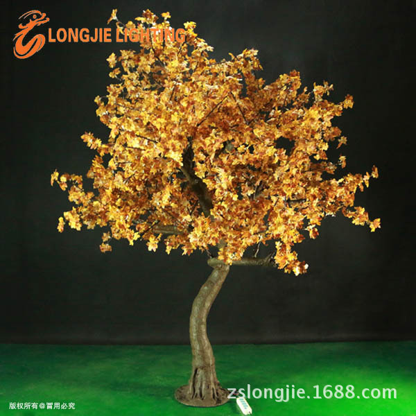2544灯 高3米 宽2米1 黄色高仿真枫叶树 暖白色灯泡,