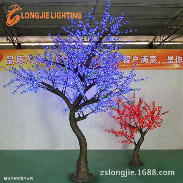 2268灯高3米大樱花仿真树蓝色 (9)副本副本