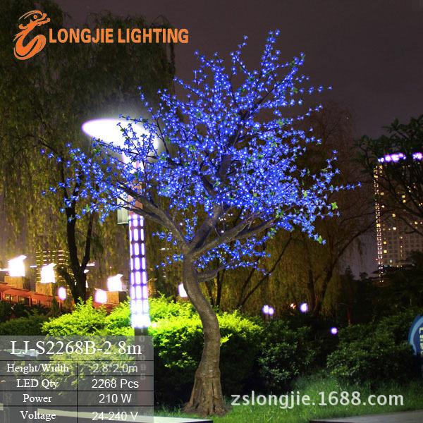 LJ-S2268B