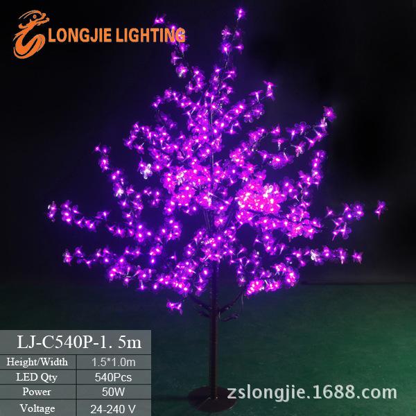 540灯 高1米5 铁杆紫金花树 LJ-C540P-1,5m