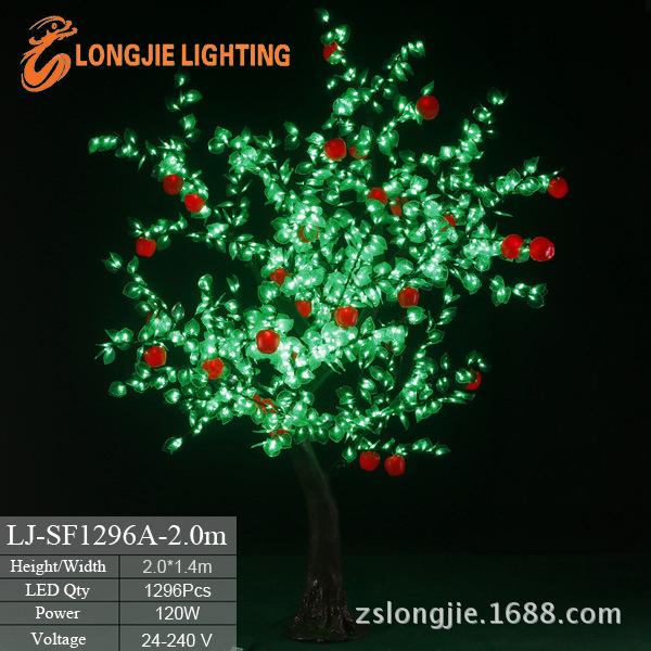 1296灯 高2米 仿真苹果树灯 LJ-SF1296A-2,