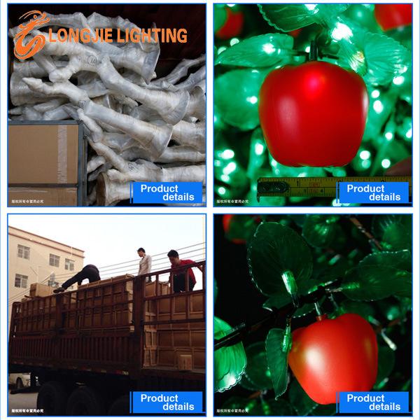 1296灯 高2米 仿真苹果装车树灯 苹果 四合一图片