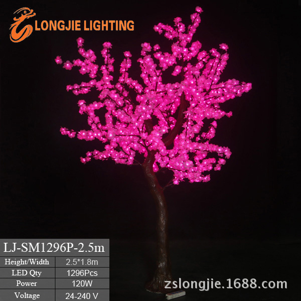 1296灯 高2米5高仿真布花树 LJ-S1296P-2,5