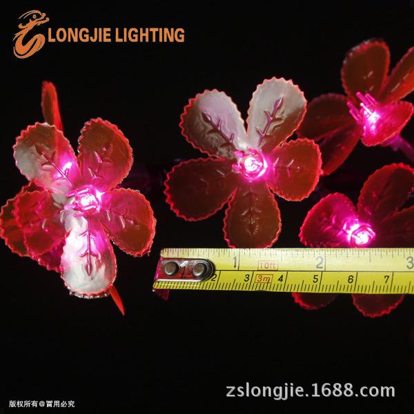 2484灯 高2米8 仿真果树灯 LJ-SF2484P-2,