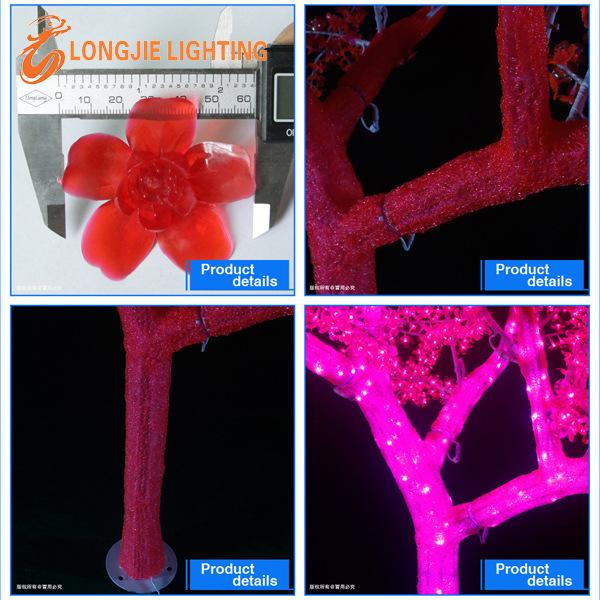 4100灯滴胶树灯 粉红色滴胶树 四合一图片