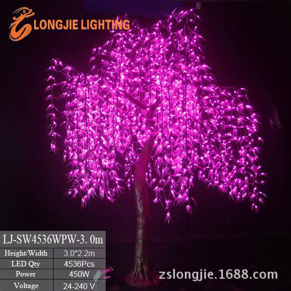 4536灯 高 3米 白粉 暧白变色柳树 LJ-SW4536
