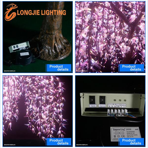 4536灯 高 3米 白粉 暧白变色柳树 底压树灯控制器