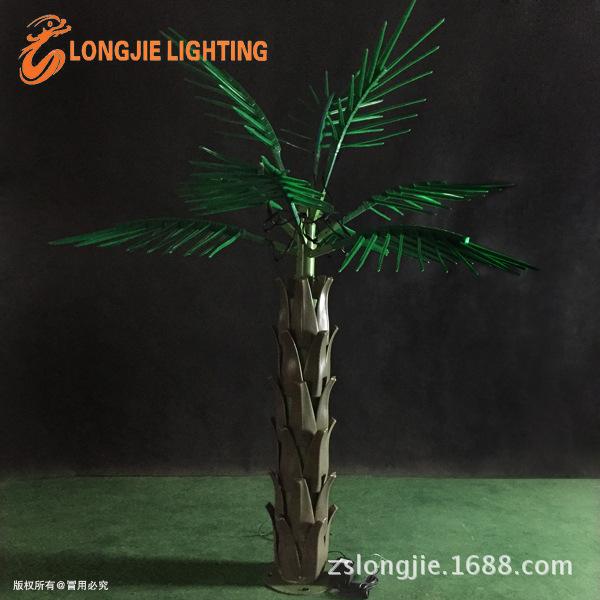 高2米 宽2米9片叶油棕树灯 棕色杆 绿叶 LJ-PA9GB