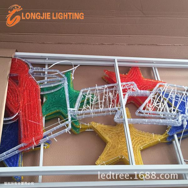 长300cm,宽70cm 礼物盒图案灯 LJ-LWHTAD3