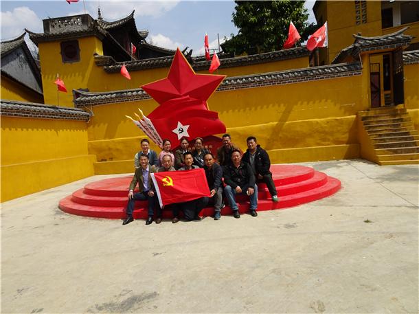 manbetx万博app党支部寻甸红军长征柯渡纪念馆学习教育活动简报