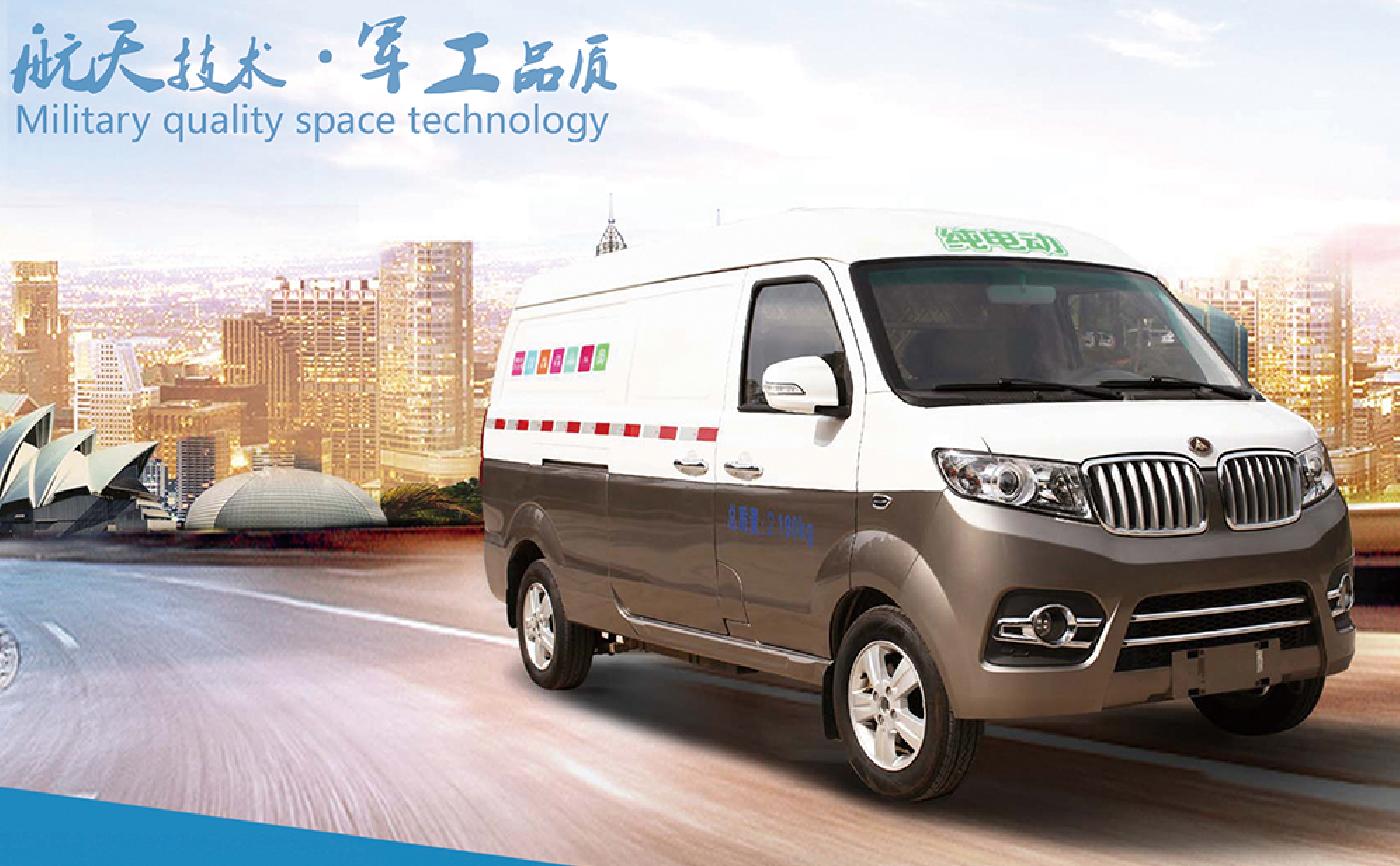 云南通聯物流公司純電動物流車運營上線
