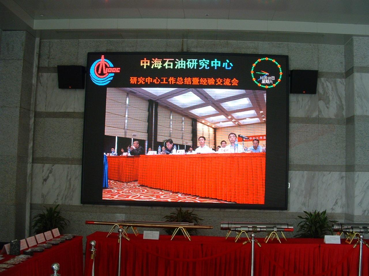 中海油-LED项目