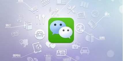 微信公众平台开发者功能调整公告。[口袋运营]
