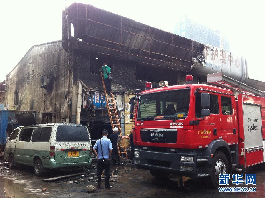 (突发事件)(1)广东佛山南海区发生一起火灾事故 9人死亡