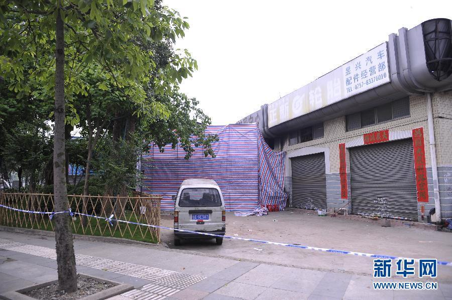 (突发事件)(3)广东佛山南海区发生一起火灾事故 9人死亡