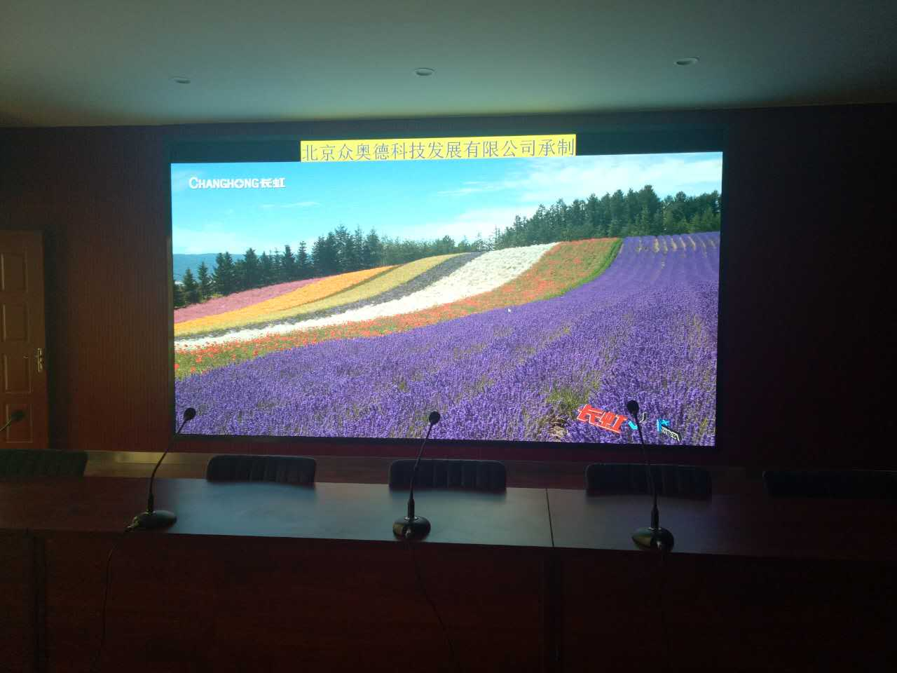 北京融泽家园小区多媒体室室内P2.5全彩LED显示屏15㎡