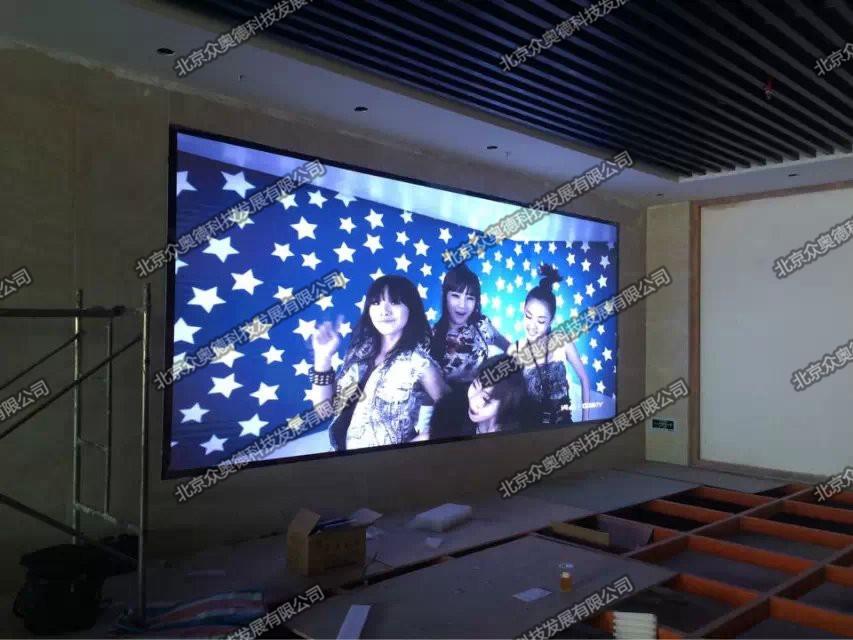 漳州龙海漳州港室内P3全彩LED显示屏14㎡