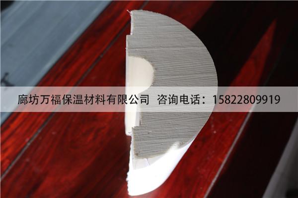 硬质聚氨酯管托