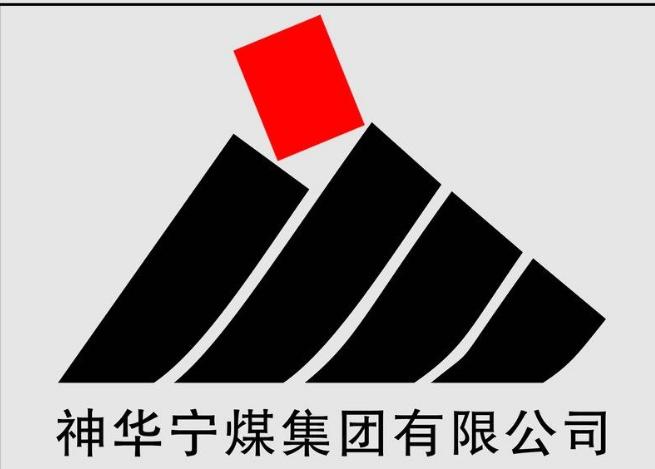 聚氨酯瓦壳-神华宁煤施工案例