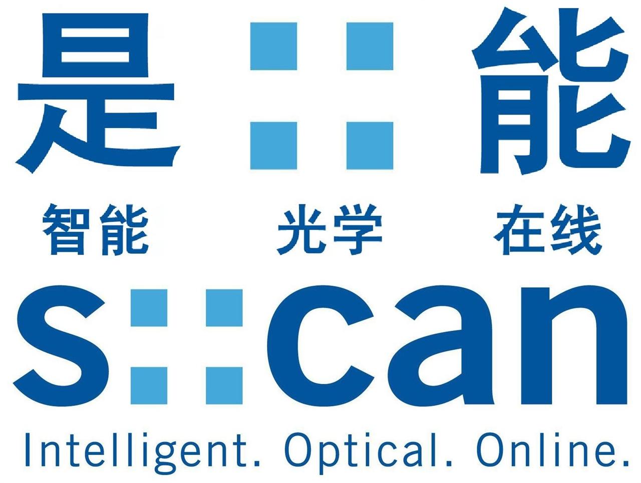 奥地利S::CAN公司介绍