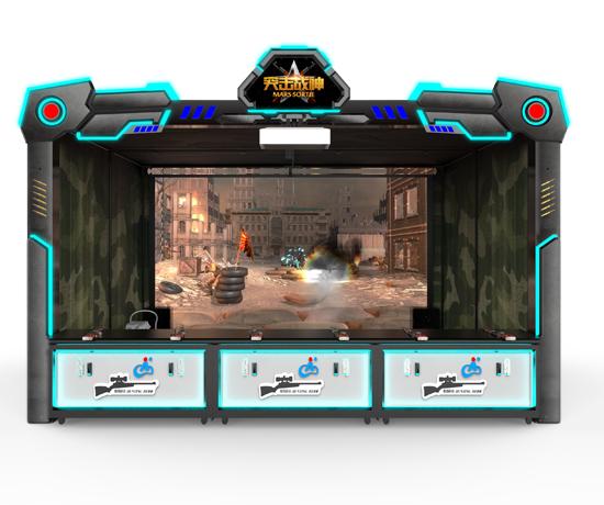模拟射击馆必备产品,造型前卫,游戏画面丰富
