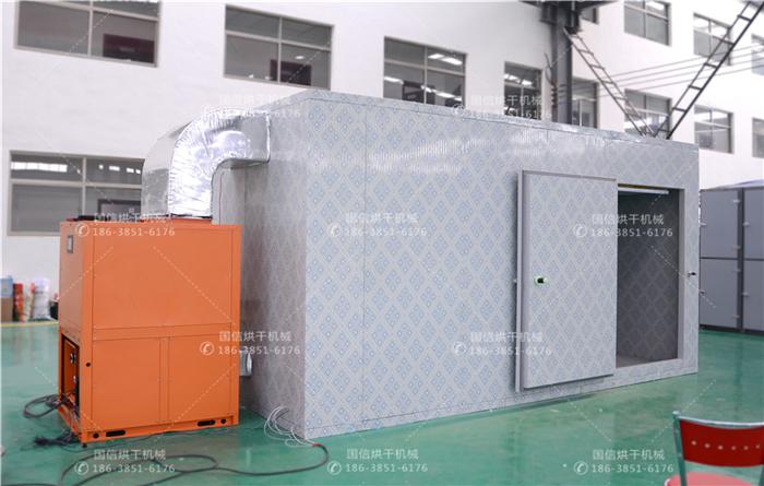 闭环式热泵烘干房