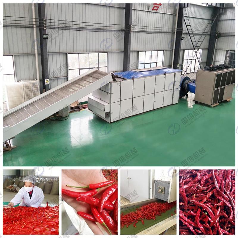 草莓椒干燥機械