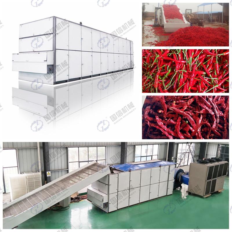 红辣椒烘干设备机械