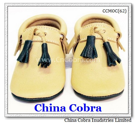 baby fringe moccasins with tassel