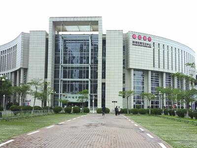 深圳市龙岗文化中心