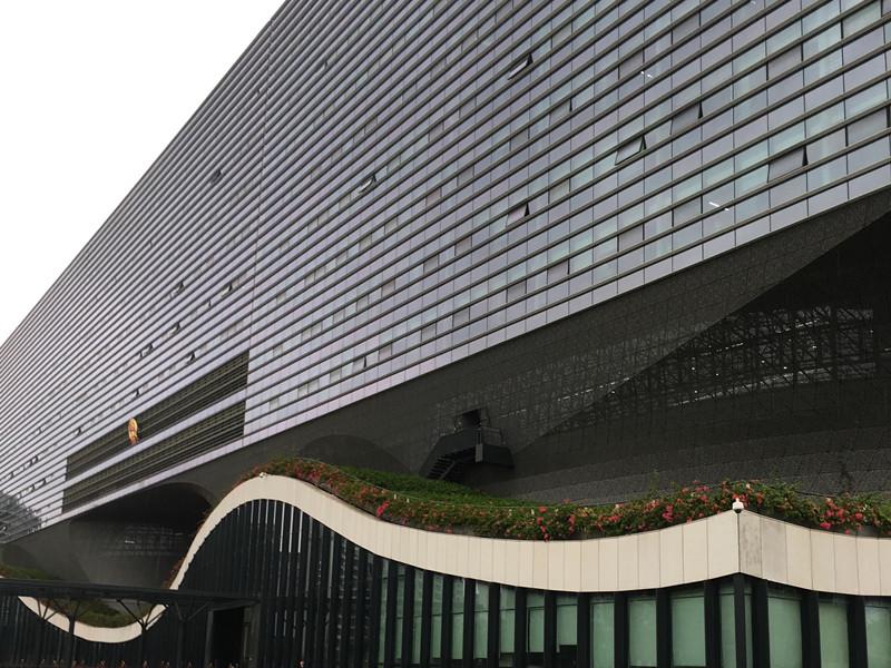 光明区公共服务平台