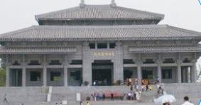 神农山纪元广场