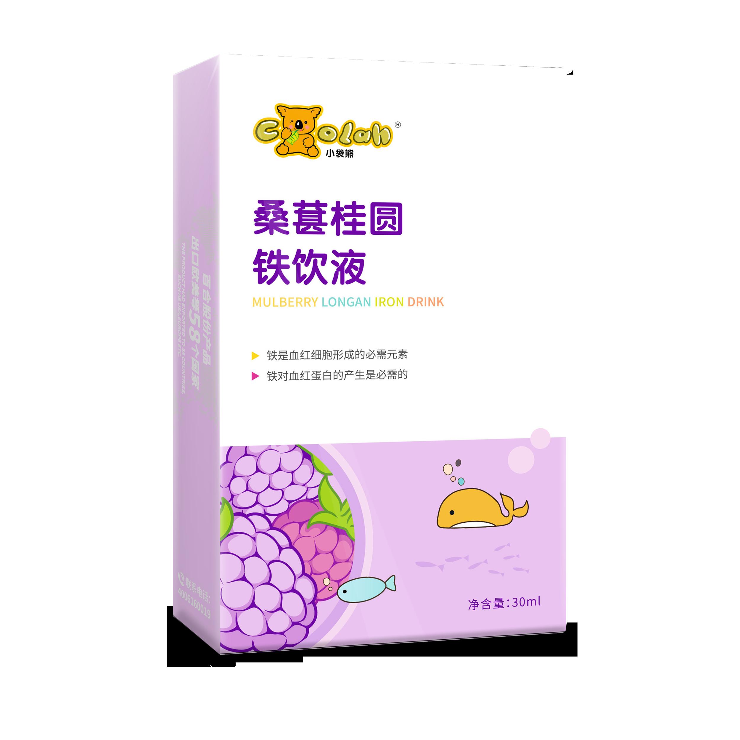 桑葚桂圆铁饮液¥168